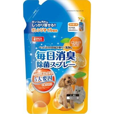 ゴンタクラブ 毎日消臭除菌スプレー オレンジの香り 犬猫用 詰め替え用(500ml)