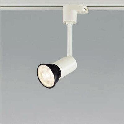 コイズミ照明 ASE940193 スポットライト プラグ ASE940193