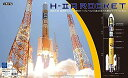 2018年度版ロケット DM-17JX デスクマット リバーシブル 裏面:宇宙銀河系くろがね kurogane JAXA 宇宙ロケット H-2A