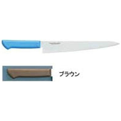 KATAOKA/片岡製作所 抗菌カラー庖丁 筋引 MCSK-300 ブラウン