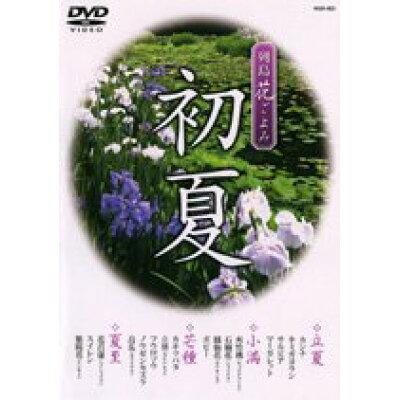 DVD HGD-823