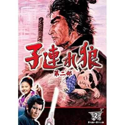 (DVD 子連れ狼 シーズン2-2 3KO-2002)