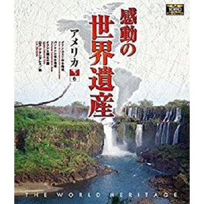 感動の世界遺産 アメリカ6/Blu-ray Disc/WHBD-13040