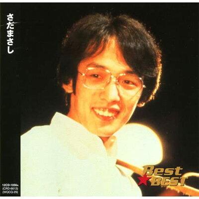 キープ さだまさし 12CD-1056A