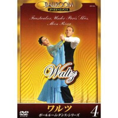 ワルツ ダンス KVD-3604 DVD