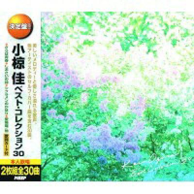 小椋 佳 ベスト・コレクション30 歌詞カード付き cd ・全30曲 wcd-662