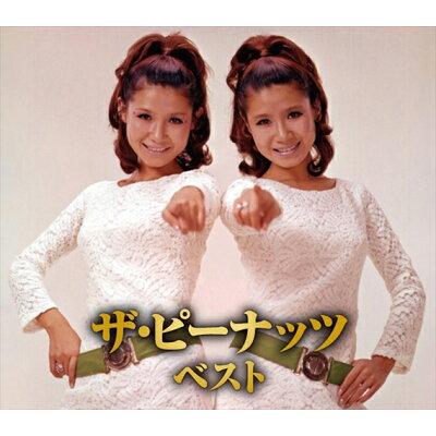 ザ ピーナッツ ベスト cd  全30曲入り+i2157:i2207