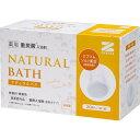 ゼンケン 薬用 重炭酸入浴剤 NaturaL Bath ナチュラルバス(20錠入り)