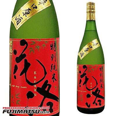 花洛 特別純米 辛口原酒 1.8L
