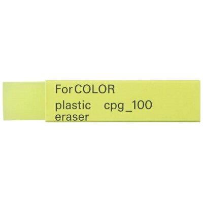 シード Gフォーカラー EP-CPG-100