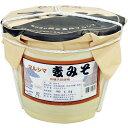 マルシマ 麦みそ(4kg)