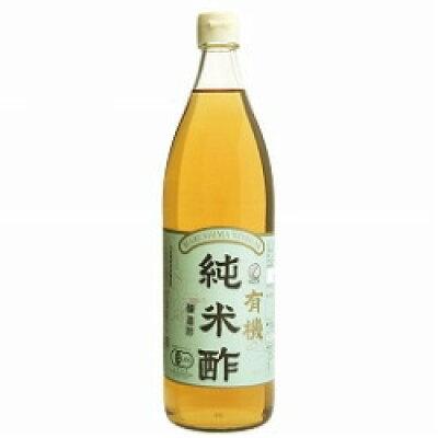 マルシマ 有機純米酢(900ml)
