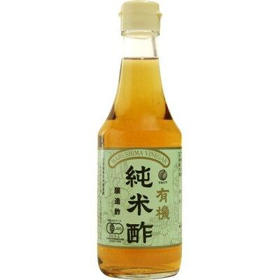 マルシマ 有機純米酢(300mL)