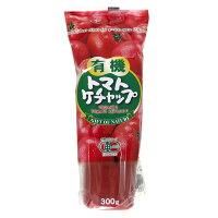 マルシマ 有機トマトケチャップ(300g)