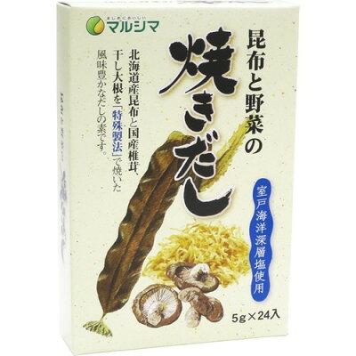 マルシマ 焼きだし(5g*24袋入)