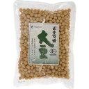 マルシマ 国産有機大豆(200g)