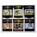純正食品マルシマ ごはんのおともセット GOC-28