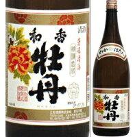 和香牡丹 普通酒 1.8L