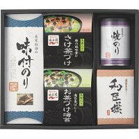 永谷園玉露入り茶漬け・焼海苔バラエティFS-30