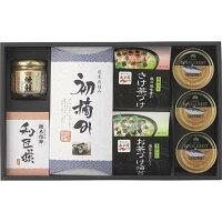 永谷園玉露入り茶漬け・初摘み海苔バラエティFS-50