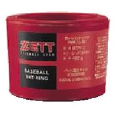 ZETT/ゼット バットリング_BTR12BTR12 レッド