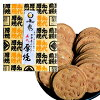 佐々木製菓 名代厚焼進物 16枚