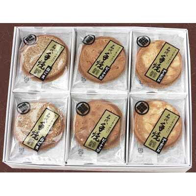佐々木製菓 名代三色せんべい 18枚