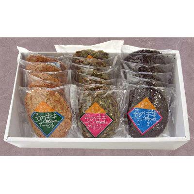 ささきのそのまま 18枚箱入 佐々木製菓