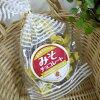 【酢屋亀】みそチョコレート 80g