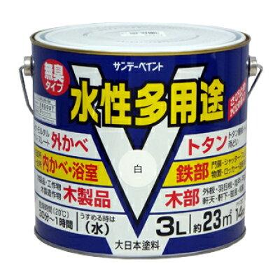 サンデーペイント 水性多用途 ライトグレー 3L