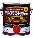 サンデーペイント 水性FRPプラスチック塗料 ライトカーキー700ml