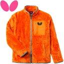 アルシェム フリース カラー:オレンジ サイズ:S #45080-051