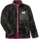 バタフライ 男女兼用フリース アルシェム フリース 45080 カラー ブラック サイズ M