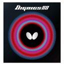 バタフライ Butterfly 卓球ハイテンション裏ラバー ディグニクス80 06050
