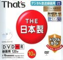 TAIYO YUDEN 録画用DVD-R DR-C12WTY10SNT