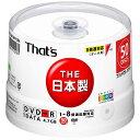 TAIYO YUDEN That's データ用DVD-Rプリンタブル 4.7GB DVD-R47WPYSBA