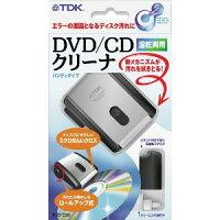TDK DVD-C3G