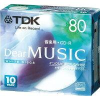 TDK 音楽用CD-R 80分 インクジェットプリンタ対応 ホワイトディスク 10枚 CD-RDE80PWX10N