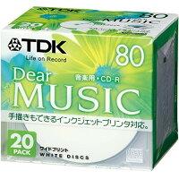 TDK 音楽用CD-R 80分 インクジェットプリンタ対応 ホワイトディスク 20枚 CD-RDE80PWX20N
