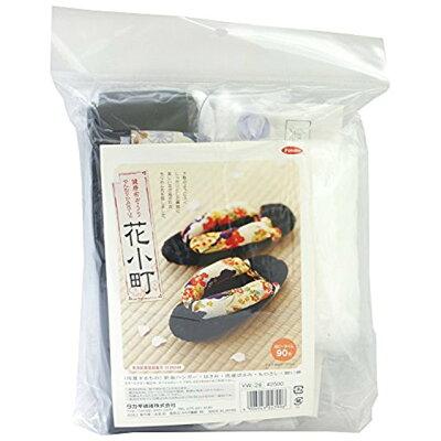 タカギ繊維 タカギ繊維 布ぞうりやんわり YW-28