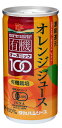 高橋ソース カントリーハーヴェスト 有機オレンジジュース 缶 190g