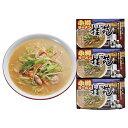 小樽桂苑 味噌味6食