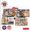 繁盛店ラーメン乾麺8食 CLKS-03