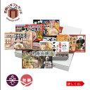 全国繁盛店ラーメン 乾麺 12食 CLKS-04