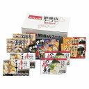 全国繁盛店ラーメン 乾麺 20食 (CLKS-06)