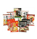 ご当地ラーメン味くらべ乾麺(10食) GTS-43