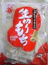 高橋フーズ 杵つきシングルパック餅 1Kg