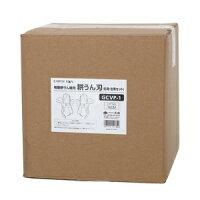EARTH MAN アースマン :電動耕うん機用 耕うん刃