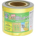 TAKAGI/高儀 防鳥金キラ銀ピカテープ 約幅12mm×90m 5巻