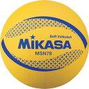 ミカサ MIKASA ソフトバレー 円周78cm 約210g 黄 MSN78-Y